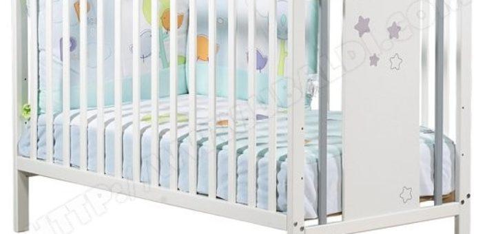 Lit bebe complet pas cher pi ti li - Lit complet avec sommier et matelas pas cher ...