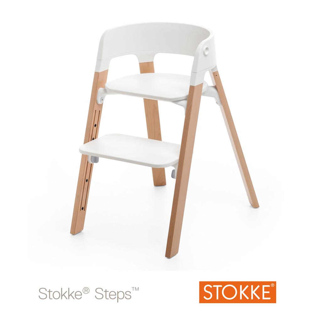 Chaise haute modulable pi ti li - Chaise pour table haute ...