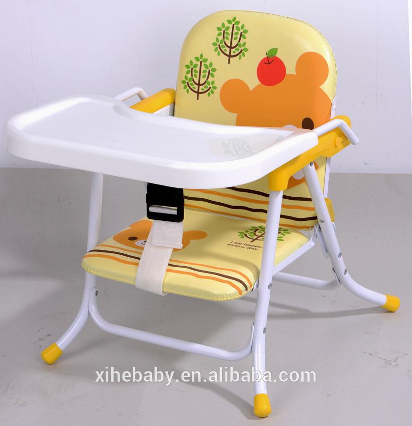 chaise bebe basse pi ti li. Black Bedroom Furniture Sets. Home Design Ideas