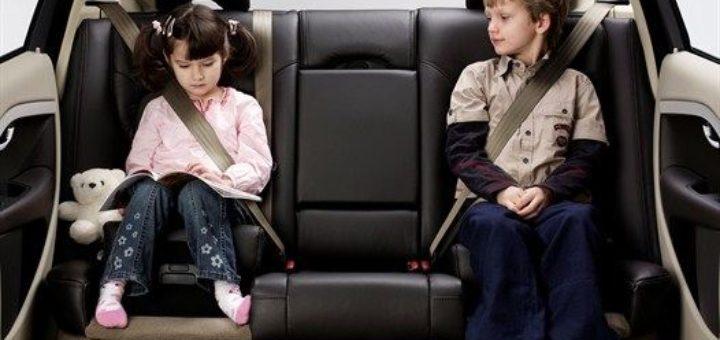 Siege auto pour enfant de 7 ans pi ti li for Siege auto enfant 7 ans