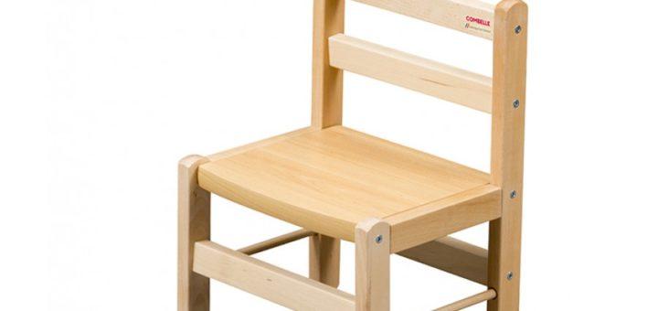 chaise basse b b pi ti li. Black Bedroom Furniture Sets. Home Design Ideas