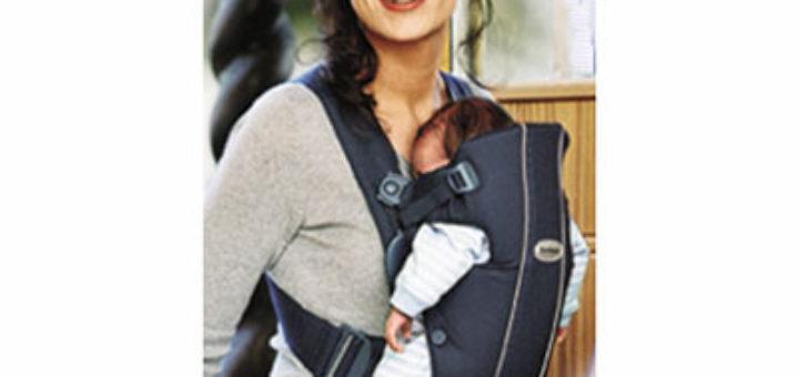 Porte bébé snugli - pi ti li 767595d9fa1