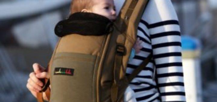 7d1b665bcc7d Porte bébé je porte mon bébé - pi ti li