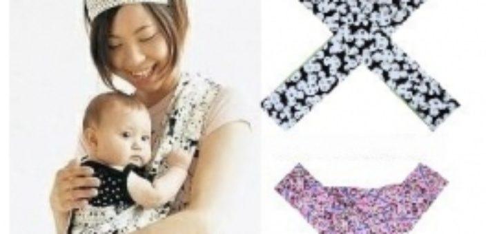 Porte bébé ergonomique pas cher - pi ti li 5e42cce76cb